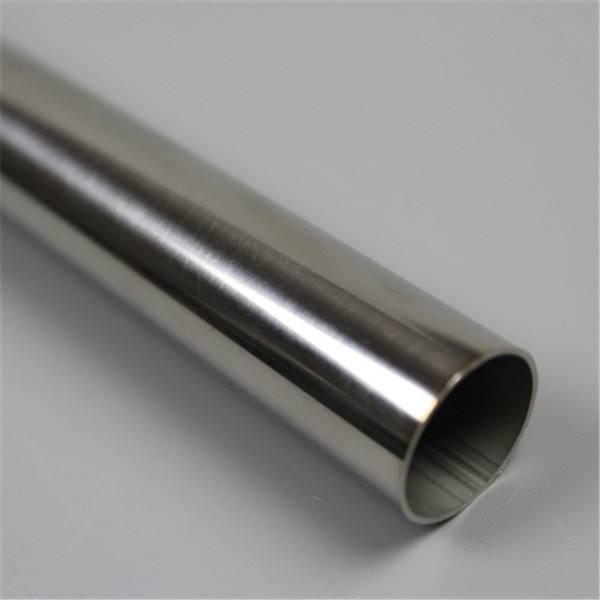sus316不銹鋼管焊縫